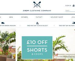 CREW CLOTHING COMPANY クルークロッシングカンパニーの新作商品、入手困難なアイテム、日本未上陸品、激安品、限定品、お値打ち品、バーゲンセール品、個人輸入、海外通販、代行サービスをイギリスから EG代行