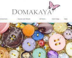DOMAKAYA ドマカヤの新作商品、入手困難なアイテム、日本未上陸品、激安品、限定品、お値打ち品、バーゲンセール品、個人輸入、海外通販、代行サービスをイギリスから EG代行