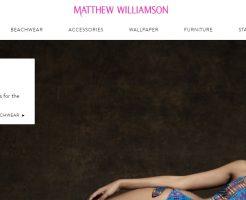 マシューウィリアムソン MATTHEW WILLIAMSONの新作商品、入手困難なアイテム、日本未上陸品、激安品、限定品、お値打ち品、バーゲンセール品、個人輸入、海外通販、代行サービスをイギリスから EG代行