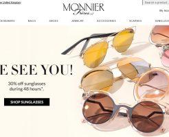 モニエフレール Monnier Freresの新作商品、入手困難なアイテム、日本未上陸品、激安品、限定品、お値打ち品、バーゲンセール品、個人輸入、海外通販、代行サービスをイギリスから EG代行