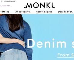 モンキ MONKIの新作商品、入手困難なアイテム、日本未上陸品、激安品、限定品、お値打ち品、バーゲンセール品、個人輸入、海外通販、代行サービスをイギリスから EG代行