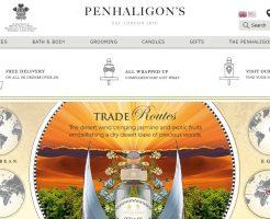 ペンハリガン PENHALIGON'Sの新作商品、入手困難なアイテム、日本未上陸品、激安品、限定品、お値打ち品、バーゲンセール品、個人輸入、海外通販、代行サービスをイギリスから EG代行